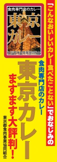 tokyocary1105