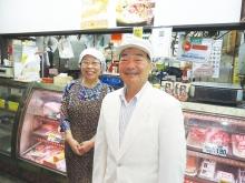 今井精肉店1