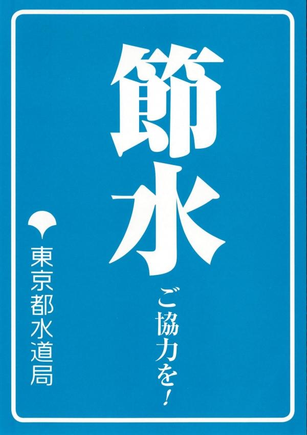 DSCN0839