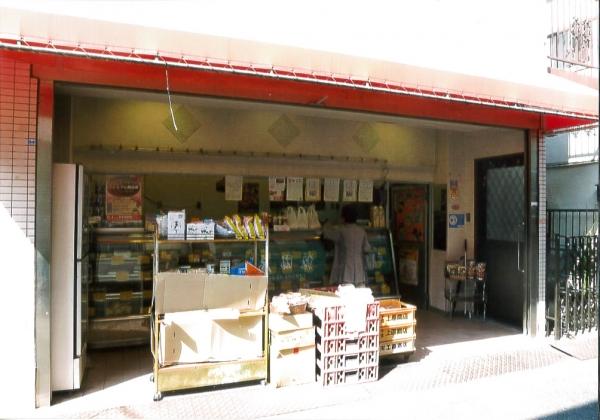 佐藤商店2