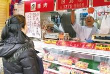 田島屋精肉店3