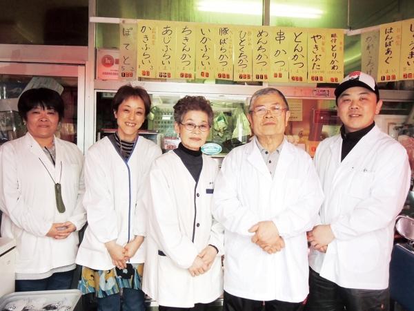 サイトウ精肉店1
